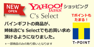 C's Select